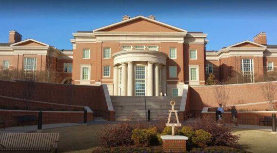 Engineering Schools in Alabama